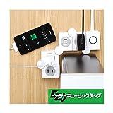 イージーキュービックタップ 4個口 コード2m (延長コード/電源タップ) CJT-01