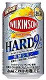 チューハイ ウィルキンソン ハードナイン 無糖レモン アサヒ 350ml 48本 (24本×2ケース)