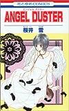 ANGEL DUSTER / 桜井 雪 のシリーズ情報を見る