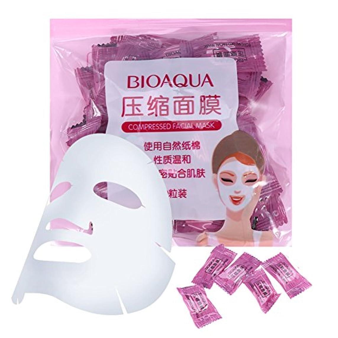 トロイの木馬海外生まれスキンケア 50個/パックナチュラル 不織布 圧縮 フェイスマスク DIYフェイシャルマスク