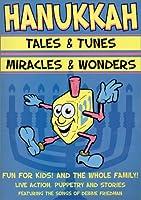 Hanukkah Tales & Tunes / Miracles & Wonders [DVD] [Import]