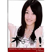 AKB48公式生写真BLT 2011 【山下ゆかり】CALENDAR-THU47/275