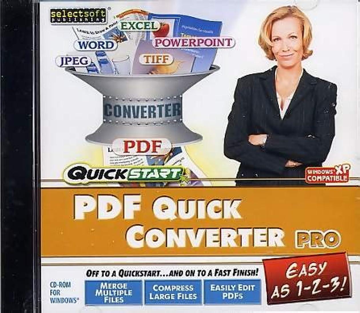 緩める鉱石不適PDF Quick Converter Pro (輸入版)