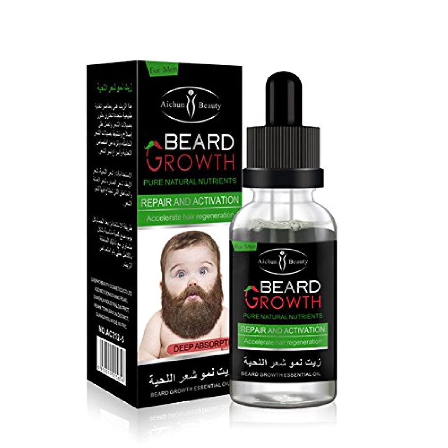 癒す好むお気に入り男性の髭ケア グルーミング コスメトロジー ひげ油 ひげワックス ひげ 収納袋付き (#1)