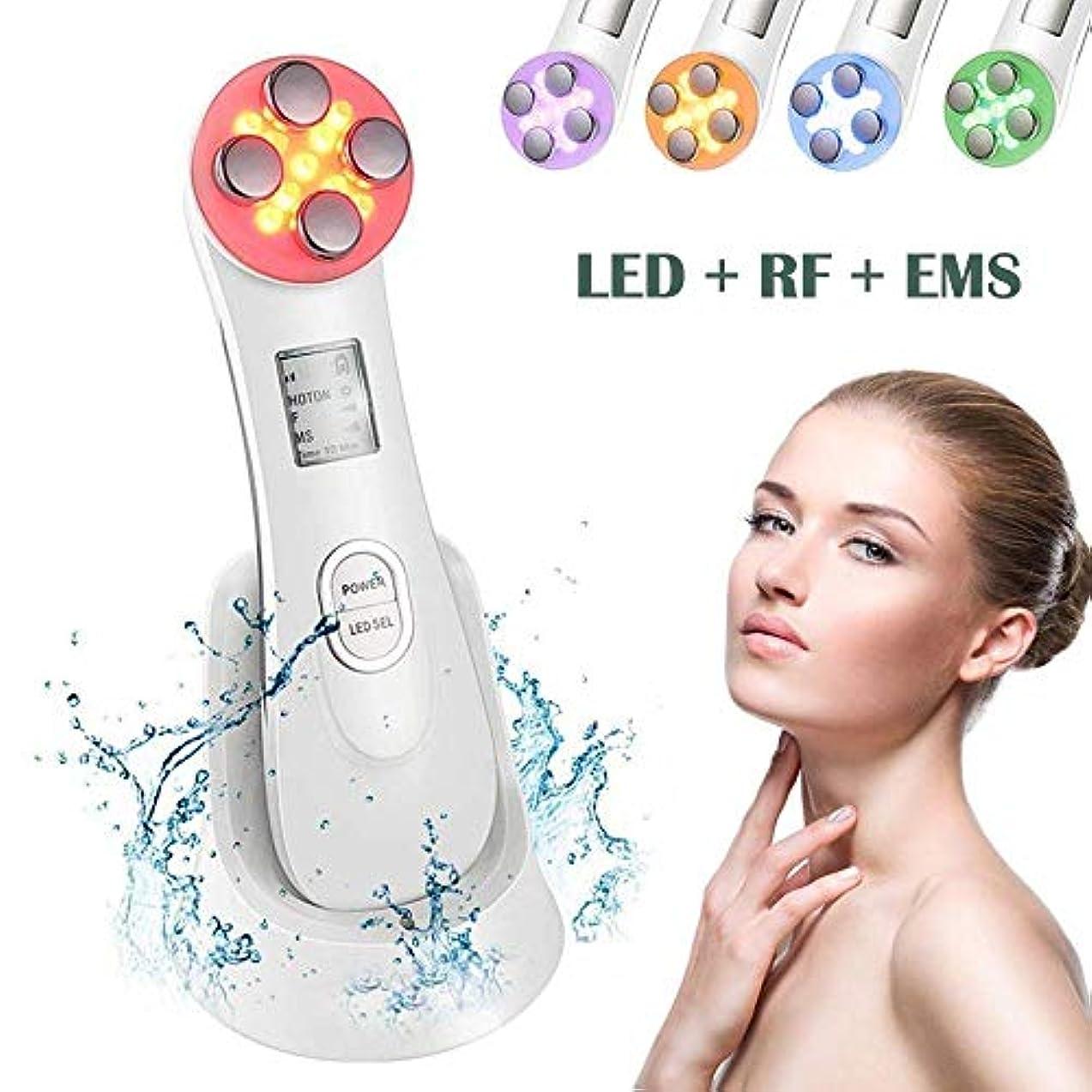 円形の変更静かに美装置、顔LEDの光子のスキンケア機械表面持ち上がることは、目のしわの心配の器械をきつく締めます