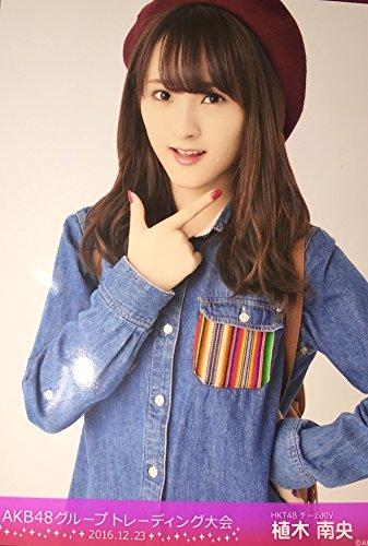 植木南央/HKT48のアイドル人生にかける想いが凄い!読めば絶対応援したくなるエピソードの数々を公開の画像