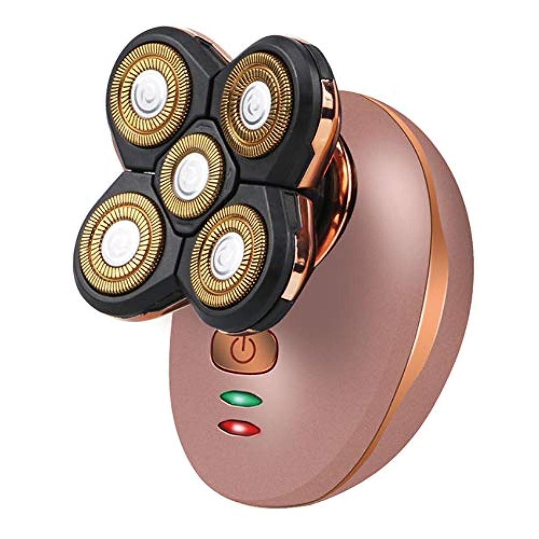 朝間啓示携帯用完璧なヘッド脚顔のひげ除去剤かみそり、コードレス電気防水かみそり、5フローティングヘッドUSB充電かみそり,Gold