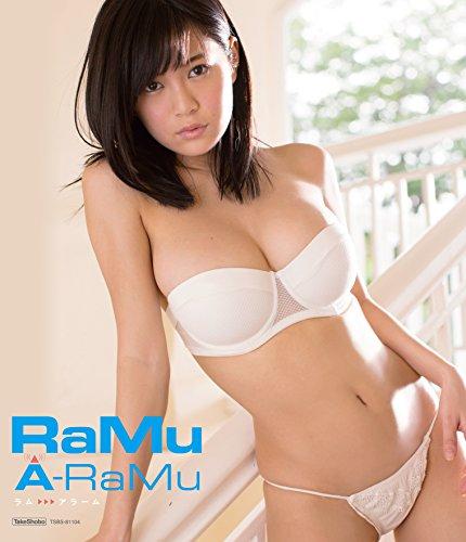 RaMu アラーム   [Blu-ray]