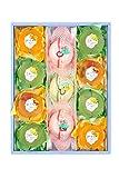 [創味菓庵] 母の日 ゼリー プリン 詰め合わせ 果実ゼリーとプリンのハーモニー 中 5種 11個 国産 [専用化粧箱] [ラッピング済]