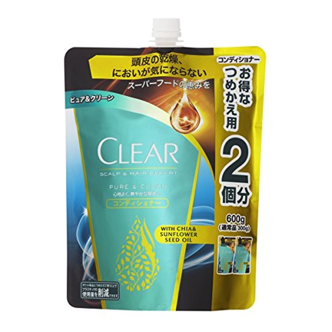 クリア ピュア&クリーン コンディショナー つめかえ用 (心地よく、爽やかな頭皮へ) 600g