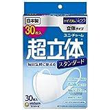 (日本製 PM2.5対応)超立体マスク スタンダード ふつうサイズ 30枚入(unicharm)