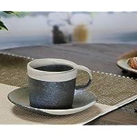 信楽焼 ほのか(6番) コーヒーカップ 陶器 ソーサー 和風 来客用 信楽焼き 珈琲カップ ティーカップ おしゃれ co-honoka