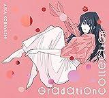 Gradation Collection (初回生産限定盤) (特典なし)