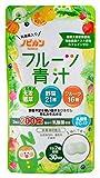 ノビルン こども フルーツ青汁 大麦若葉 乳酸菌 EC-12 野菜不足 サプリ タブレット 60粒(30日分) 【栄養補助食品】