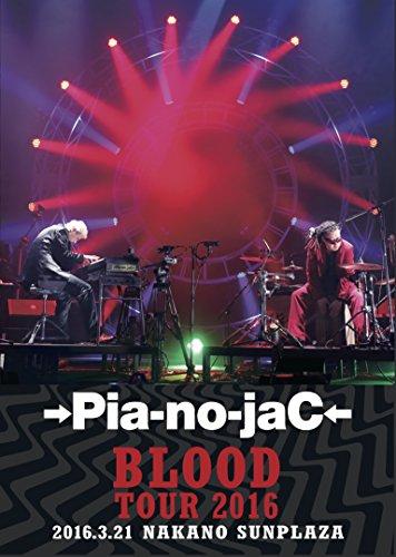 →Pia-no-jaC← BLOOD TOUR 2016 2016.3.21 NAKANO SUNPLAZA