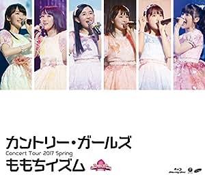 カントリー・ガールズ コンサートツアー2017春 ~ももちイズム~ [Blu-ray]
