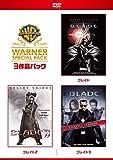 ブレイド ワーナー・スペシャル・パック(3枚組)初回限定生産 [DVD]