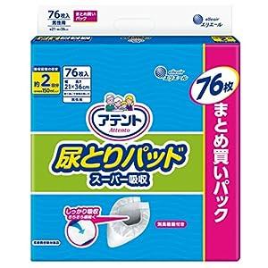 アテント 尿とりパッド スーパー吸収 約2回分 男性用 76枚 21×36cm テープ式用 【介助で歩ける方】
