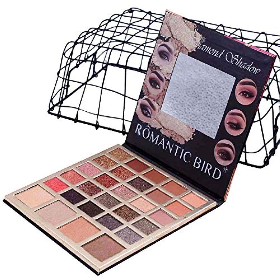 ログ教育するコントラストAkane アイシャドウパレット ファッション ROMATIC BIRD 人気 魅力的 綺麗 キラキラ 防水 長持ち マット おしゃれ チャーム 落としにくい 持ち便利 Eye Shadow (29色) 8007