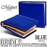 マツーリ Maturi ブライドルレザー メンズ二つ折り財布 短財布 日本製 ヌメ革 MR-001 ブルー(青)