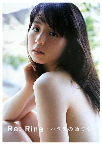 小池里奈写真集 Re:Rina-ハタチの始まり- -