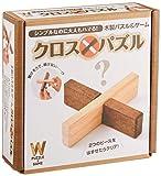 木製パズル&ゲーム クロスパズル
