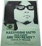 斉藤和義 ARE YOU READY CDポスター