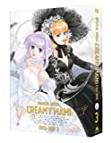 EMOTION the Best 魔法の天使 クリィミーマミ DVD-BOX 3[DVD]