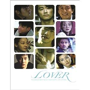 LOVER~THE KOREAN BEST MUSIC VIDEO & STILL COLLECTION [DVD]