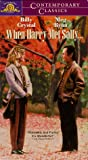 When Harry Met Sally [VHS] [Import] 画像