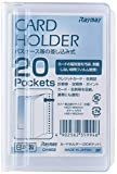レイメイ藤井 カードケース 差し込み式 20ポケット CH402