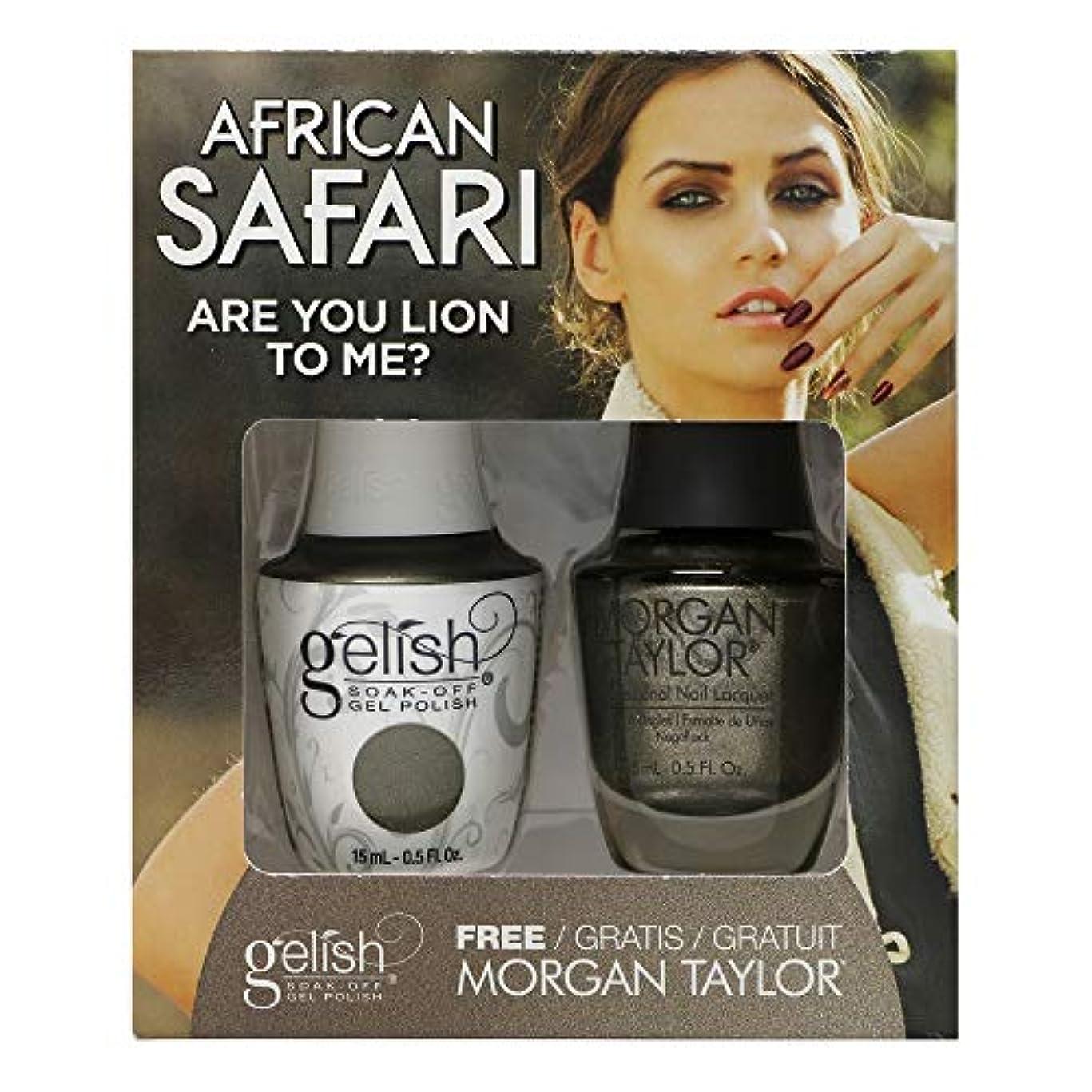 不潔コロニアルまつげGelish - Two of a Kind - African Safari Collection - Are You Lion To Me?