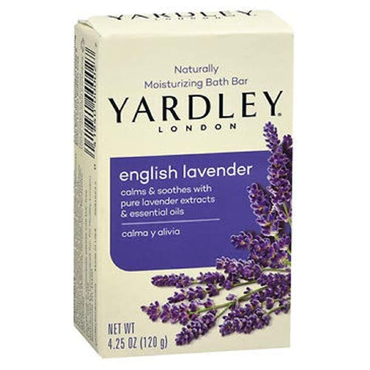 ロックライラック伴う海外直送品Yardley Yardley London Naturally Moisturizing Bar Soap, English Lavender 4.25 oz (Pack of 4)