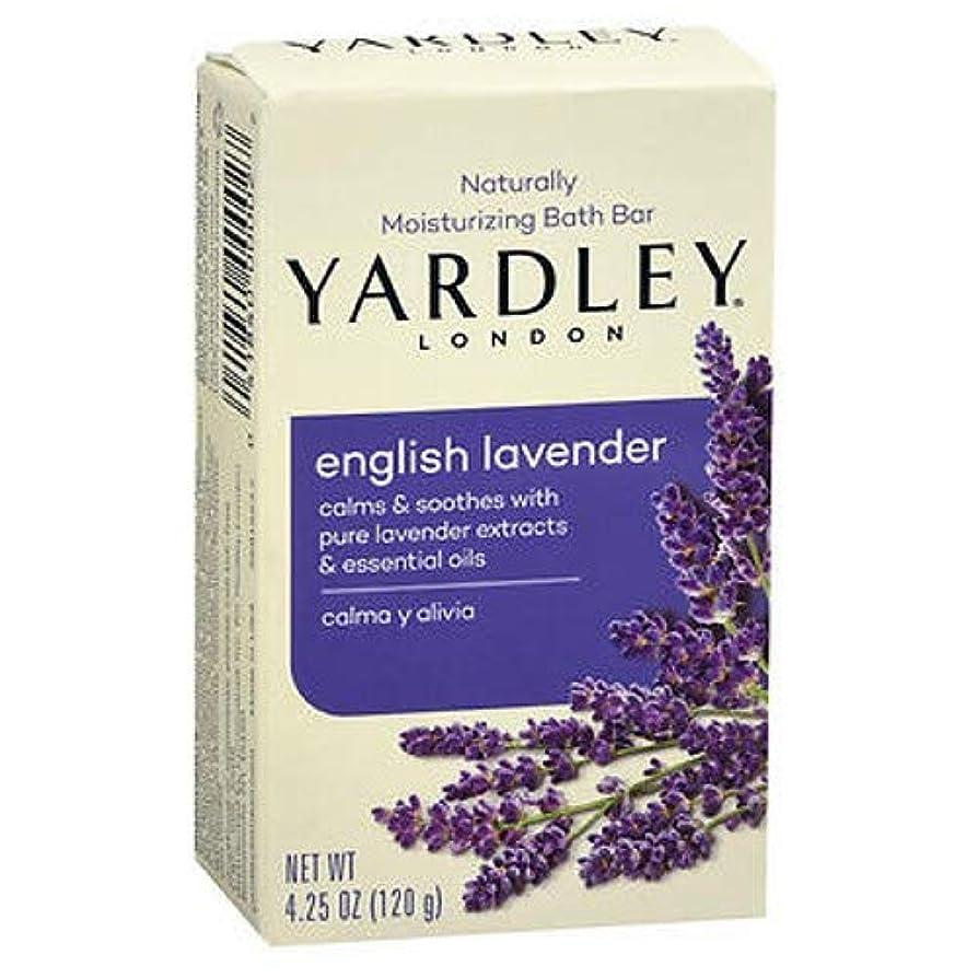 試す患者石油海外直送品Yardley Yardley London Naturally Moisturizing Bar Soap, English Lavender 4.25 oz (Pack of 4)