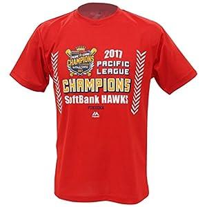 SoftBank HAWKS(ソフトバンクホークス) 福岡ソフトバンクホークスMajestic製2017パ・リーグチャンピオンロッカールームTシャツ