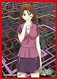 きゃらスリーブコレクション マットシリーズ この世の果てで恋を唄う少女YU-NO 一条美月(No.MT709)