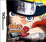 「NARUTO RPG2 千鳥vs螺旋丸」の画像