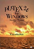 PLATEX 2ε for Windows Another Manual〈Vol.2〉Extended Kit
