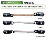 がまかつ(Gamakatsu) キャップキーパー GM-2090 ゴールド