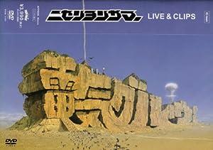 ニセンヨンサマー~LIVE & CLIPS~ [DVD]