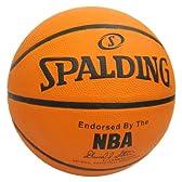 SPALDING(スポルディング) NBAロゴ入り ラバーバスケットボール7号 73-285Z 64024