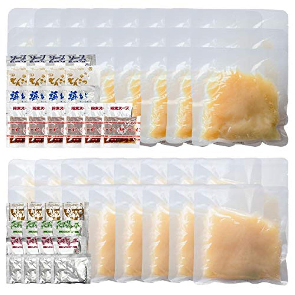 ワンダー遅滞降ろす伊豆河童 生こんにゃく麺 縮れ麺 平打ち麺 140g×40個 スープ&ソース付 9種類 40食セット