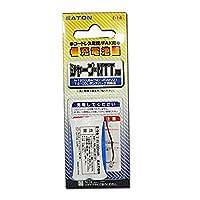 イートン コードレスホン子機用充電池  シャープ・NTT同等品 E-14/MAIL