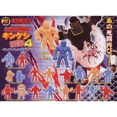 ガシャポン キン肉マン 29周年記念 キンケシ復刻版4 ?超人オリンピック&悪魔超人編? 全30種(60体)セット