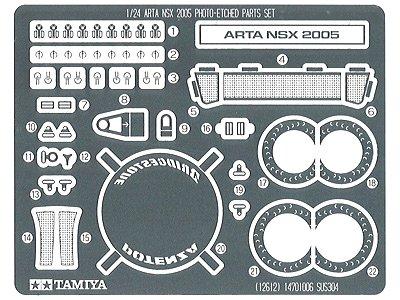 ディティールアップパーツセット 1/24 ARTA NSX 2005 エッチングパーツセット