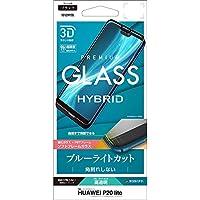 ラスタバナナ HUAWEI P20 lite HWV32 フィルム 曲面保護 強化ガラス ブルーライトカット 3Dソフトフレーム 角割れしない ブラック ファーウェイ P20 ライト 液晶保護フィルム SE1229P20L