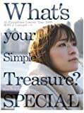 WHAT'S YOUR SIMPLE TREASURE?-AI KAWASHIMA CONCERT TOUR 2009- [DVD]