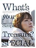 What's your Simple Treasure? SPECIAL Ai Ka...[DVD]