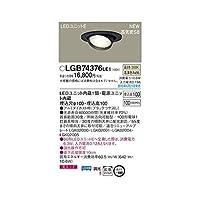 ES80886 LEDダウンライト100形拡散黒枠 温白