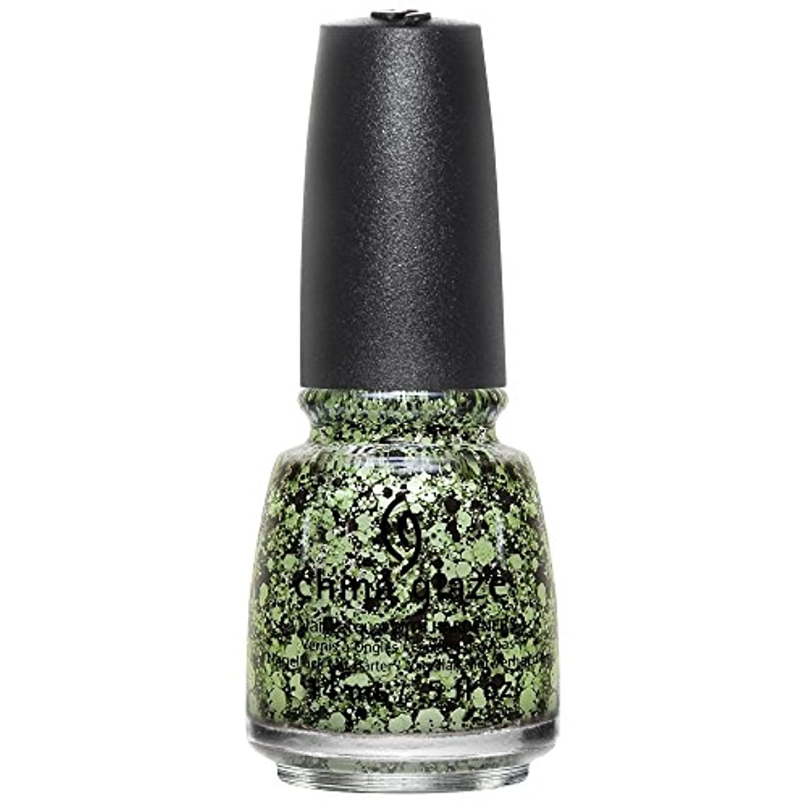 CHINA GLAZE Nail Lacquer - Ghouls Night Out Collection - Somethings Brewing (並行輸入品)
